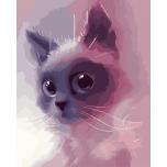 """Who said """"Meow""""?"""